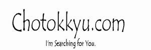 chotokkyu.com I'm Searching for You.